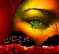بلوچستان.jpg  400×223